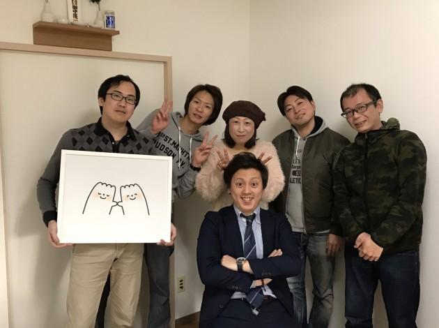 新年スタッフ集合!